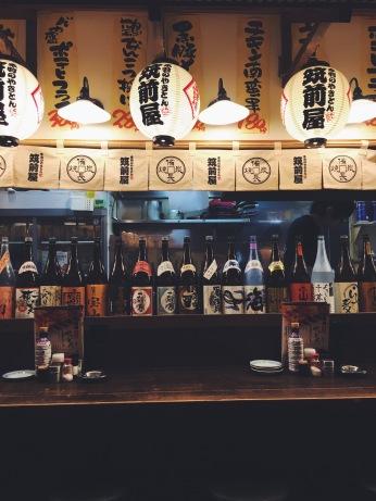 Yakitori restaurant (Chikuzenya) in Katamachi neighborhood of Kanazawa, Japan